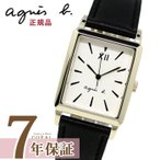 アニエスベー 腕時計 レディース マルチェロ ブラック国内正規品 レディースサイズ FCSK937