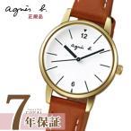 Antique Watches - FCSK943 腕時計 レディース agnes b. アニエスベー べーシック ペア クロノグラフ 国内正規品