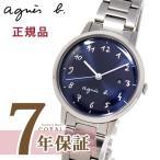 Antique Watches - FCSK934 レディース 腕時計 アニエスベー 時計 メタル ネイビー シルバー アニエス 腕時計 クオーツ (FCSK934(レディース))