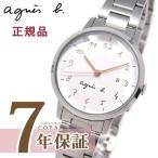 Antique Watches - FCSK935 レディース 腕時計 アニエスベー 時計 メタル ホワイト シルバー アニエス 腕時計 クオーツ (FCSK935(レディース))