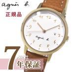 Antique Watches - FCSK933 レディース 腕時計 アニエスベー 時計 ブラウン ホワイト 革バンド アニエス 腕時計 クオーツ (FCSK933(レディース))