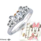 結婚指輪 プラチナ ディズニー 40代 ブランド ミニー シンプル レディース 女性