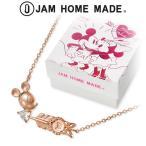 ショッピングJAM 送料無料 Disney シルバー ネックレス ハート 彼女 誕生日プレゼント 記念日 あすつく ジャムホームメイド ディズニー disney_y ミッキーマウス