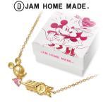 Disney シルバー ネックレス ハート 彼女 誕生日プレゼント 記念日  ジャムホームメイド ディズニー disney_y ミッキーマウス 送料無料 レディース クリスマス