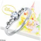リング 指輪 婚約指輪 Disney ディズニー ミニー 送料無料 あすつく 数量限定 ダイヤモンド 鑑定書付 クリスマス 誕生日 プロポーズ ラッピング可