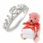 シルバー リング 指輪 ダイヤモンド ハート 彼女 誕生