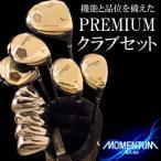(日本正規品)POWERBILT パワービルト MOMENTUM モメンタム ML-GOLD プレミアムセット メンズゴルフクラブセット ゴルフクラブ限定カラー フルセット ドライバ