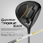 (US仕様)(新品)テーラーメイド ロケットボールズブラック ドライバー Taylormade RBZ Black 2018 DRIVER マトリックスシャフト装着モデル ロフト調整機能付き
