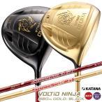 カタナゴルフ VOLTIO NINJA 880HI ドライバー フジラクスピーダー装着モデル ゴールド ブラック 高反発 ヘッドカバー付き(日本正規品)(新品)
