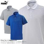 プーマ アシム フェードポロシャツ 574829 PUMA GOLF 半袖ゴルフウェア ドライセルにより、衣服内を常に快適に保つウェア(日本正規品)(新品)(即納)(あす