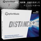 (US仕様)テーラーメイド DISTANCE+ゴルフボール ディスタンス+ 1ダース12個入り Taylormade GOLF BALL ゴルフ用品 ホワイト イエロー