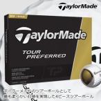 (US仕様)(新品)テーラーメイド ツアープリファード ゴルフボール 1ダース12個入り Taylormade GOLF BALL ゴルフ用品 ホワイト