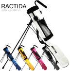 ラクティダ スタンドクラブケース セルフスタンドバッグ ゴルフバッグ ショルダー付き メンズ レディース ゴルフクラブ4〜5本収納可能