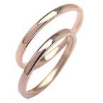 マリッジリング 結婚指輪 シンプル ストレート ピンクゴールドK18 ペアリング 18金