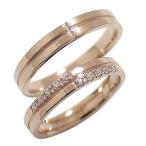 結婚指輪 クロス ダイヤモンド マリッジリング ピンクゴールドK18 ペアリング 十字架 18金