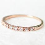 指輪 レディース ピンキーリング エタニティリング ダイヤモンドリング 10石 0.10ct ピンクゴールドK10 指輪  クリスマス プレゼント xmas