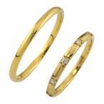 結婚指輪 ファイブストーン ダイヤモンドリング マリッジリング イエローゴールドK18 ペアリング 18金