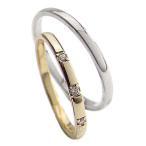 ペアリング マリッジリング 結婚指輪 ダイヤモンド K10YG K10WG 10金  カップル  ホワイトデー プレゼントに