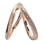 ショッピングピンクゴールド 結婚指輪 ダイヤモンドペアリング ピンクゴールドK10 マリッジリング ホワイトデー プレゼント カップル