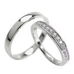 結婚指輪 プラチナ ダイヤモンド エタニティリング 平打ち マリッジリング Pt900 ペアリング