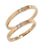 ショッピングペアリング 結婚指輪 一粒ダイヤペアリング ピンクゴールドK10 マリッジリング クリスマス プレゼント カップル