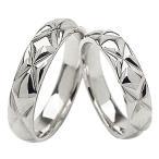 結婚指輪 プラチナ キルティング マリッジリング Pt900 ペアリング 2本セット
