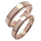 ショッピングピンクゴールド 結婚指輪 ペアリング ピンクゴールドK10 マリッジリング 10金 クリスマス プレゼント カップル