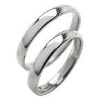 結婚指輪 プラチナ 平甲丸 3mm幅 マリッジリング Pt900 ペアリング 2本セット
