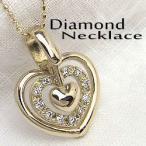ショッピングネックレス ネックレス レディース トリプルハート ダイヤモンドネックレス イエローゴールドK18 ホワイトデー プレゼント