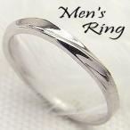 プラチナ900 メンズリング Pt900 デザイン 指輪 Men'sring 誕生日 記念日
