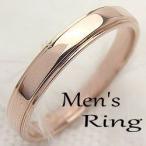 ショッピングピンクゴールド ピンクゴールドK10 メンズリング Men'sRing K10PG 指輪 シンプルライン 贈り物 男性アクセサリー