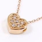 ショッピングネックレス ネックレス レディース ハートネックレス ダイヤモンドネックレス ピンクゴールドK18 ペンダント ホワイトデー プレゼント