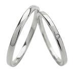 結婚指輪 一粒ダイヤモンド シンプル ストレート マリッジリング ホワイトゴールドK10 ペアリング 10金