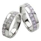 結婚指輪 クロス ダイヤモンド 幅広 5ミリ幅 マリッジリング ホワイトゴールドK10 十字架 ペアリング 2本セット