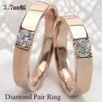 ショッピングペアリング 結婚指輪 一粒ダイヤモンド ペアリング ピンクゴールドK10 マリッジリング クリスマス プレゼント カップル