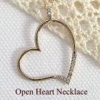 ショッピングネックレス ネックレス レディース オープンハート ダイヤモンドネックレス イエローゴールドK18 ホワイトデー プレゼント