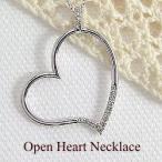 ショッピングネックレス ネックレス レディース オープンハート ダイヤモンドネックレス ホワイトゴールドK10 ホワイトデー プレゼント