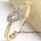 ショッピングハート ハートピンキーリング ダイヤモンドリング 10金 指輪 イエローゴールドK10 ピンキーリング