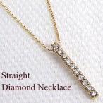 ショッピングネックレス ネックレス ダイヤモンドネックレス アイライン 縦長 イエローゴールドK18 ペンダント 18金