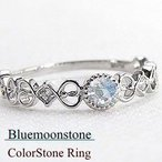 ブルームーンストーンリング K18WG 6月誕生石 天然ダイヤモンド カラーストーン bs06