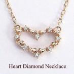 ショッピングネックレス ネックレス レディース ハートネックレス ダイヤモンド ペンダント ピンクゴールドK10 ホワイトデー プレゼント
