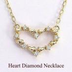 ショッピングネックレス ネックレス レディース ハート ダイヤモンドペンダント ネックレス イエローゴールドK10 ホワイトデー プレゼント