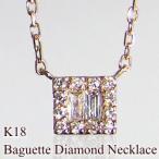 ショッピングネックレス ネックレス レディース バケット ダイヤモンドネックレス K18WG K18PG K18YG ペンダント ホワイトデー プレゼント