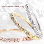 ショッピング最安値 【最安値に挑戦】 指輪 エタニティリング ダイヤモンド リング 10石 10金 ピンキーリング ハーフエタニティ
