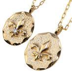 ショッピングペア ペアネックレス 18金 ユリの紋章 フルールドリス 2個セット ダイヤモンド ホワイト ピンク イエロー ペンダント 刻印 文字入れ 可能 送料無料