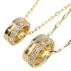 ペアネックレス サークル ダイヤモンド 2個セット 18金 丸 ペンダント ゴールド K18 ダイヤネックレス シンプル 大人 安い カップル バレンタインデー