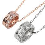 ペアネックレス サークル ダイヤモンド 2個セット 10金 丸 ペンダント ゴールド K10 ダイヤネックレス シンプル 大人 安い カップル バレンタインデー