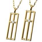 ペアネックレス 10金 クロス 十字架 ダイヤモンド ペンダント ゴールド シンプル 大人 安い カップル K10 2個セット バレンタインデー プレゼント ギフト