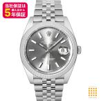 ロレックス 126334 デイトジャスト41 ダークロジウム ジュビリーブレス 【新品】