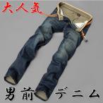 メンズ デニム ジーンズ ジーパン ボトムス パンツ ズボン 長ズボン ストレート レギュラーフィット デニムパンツ panm011